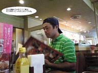 20080921_18